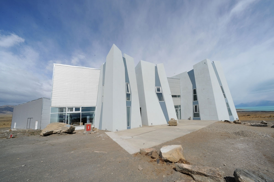 Glaciarium Interpretation Centre